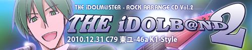 C79 K1-Style新作 - アイドルマスター・ロックアレンジCD THE iDOLB@ND2